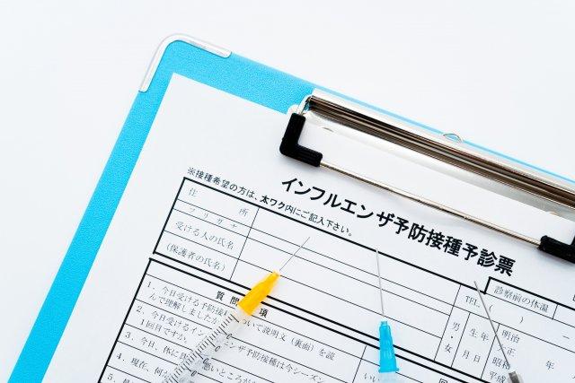 ◇◆10月ご予約受付中◆◇インフルエンザ予防接種◇◆
