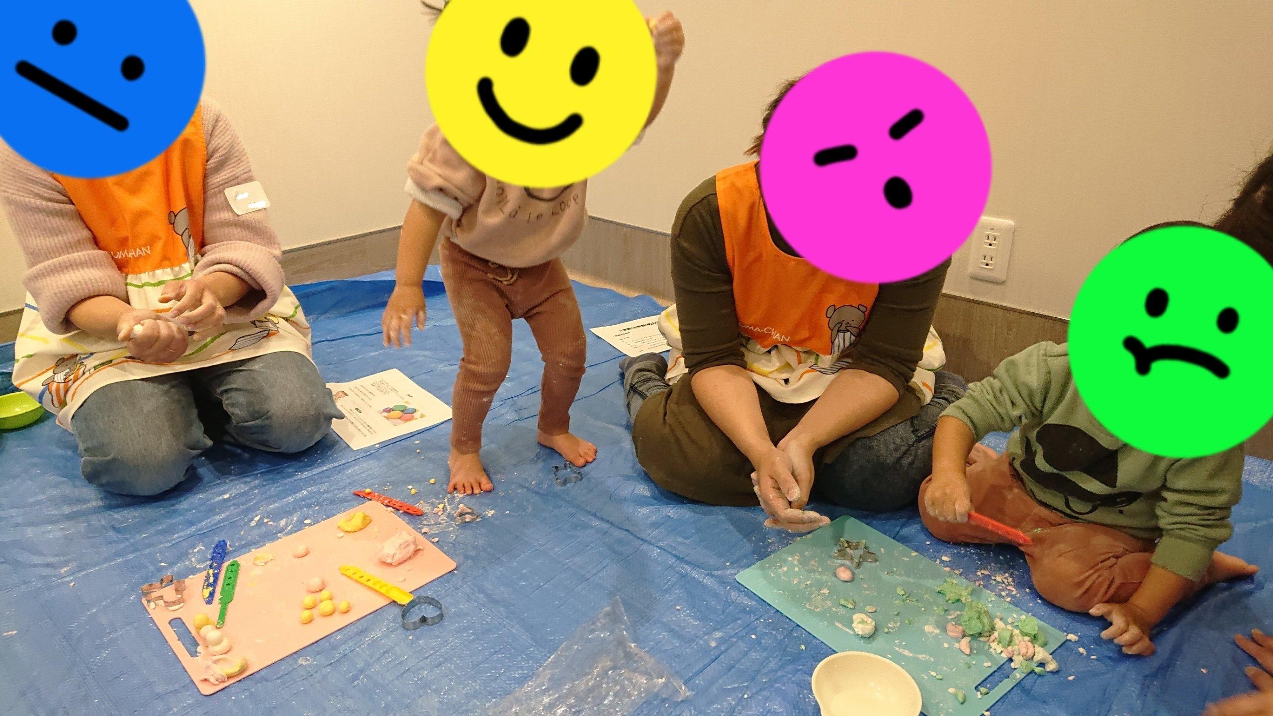 ☆初めての親子教室(米粉粘土)☆