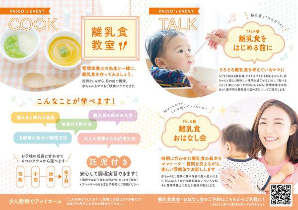 A5_0210_naka.jpg